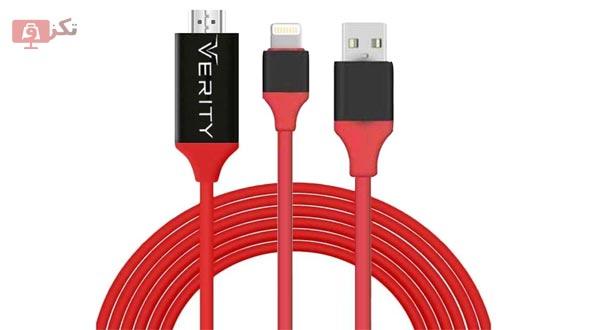 کابل تبدیل لایتنینگ به HDMI وریتی مدل CB 3130M