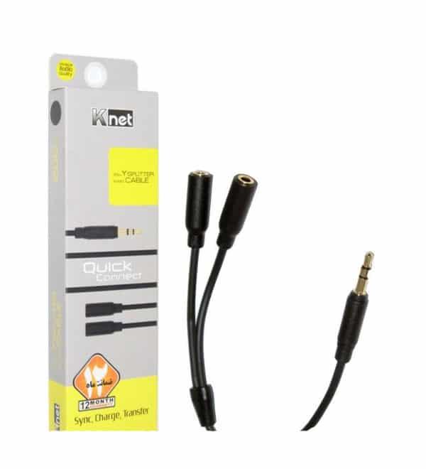 کابل Audio Y Spiliter (1 به 2 صدا ) مدل KNET