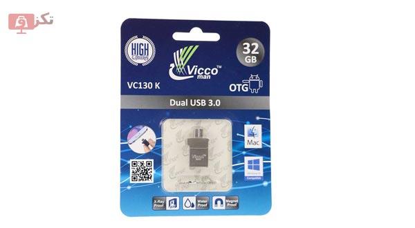 فلش ۳۲ گیگ ویکومن Vicco VC130 OTG USB3.0