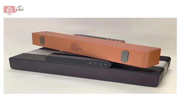 اسپیکر بلوتوثی قابل حمل نیو رکسینگ مدل NR-5017